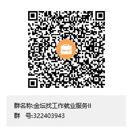 微信图片_20210820093506.png