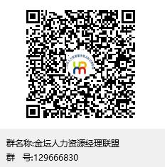 微信图片_20210820093437.png