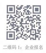 QQ图片20211013112356.png